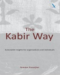 The Kabir Way
