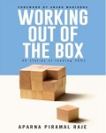 Working Out Of The Box